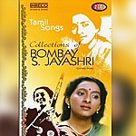Bombay S. Jayashri Collections Of Bombay S. Jayashree - Vol - 1-2