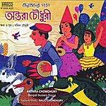 Antara Chowdhury Bengali Nursery Songs