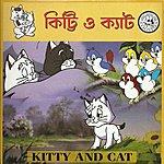 Antara Chowdhury Kitty And Cat