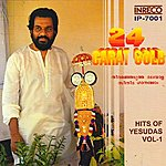 K.J. Yesudas 24 Carat Gold - Hits Of K.J.Yesudas - Vol-1