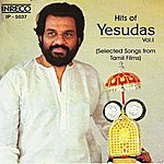 K.J. Yesudas Hits Of K.J.Yesudas - Vol-1 (Tamil Film)