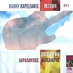 Harry Kapeliaris Return