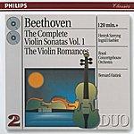 Henryk Szeryng Beethoven: The Complete Violin Sonatas, Vol. I; The Violin Romances (2 Cds)
