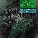 Boston Symphony Orchestra Tchaikovsky Symphony No 5