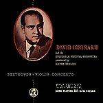 David Oistrakh Beethoven Violin Concerto