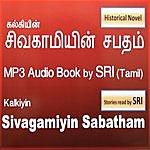 Sri Kalkiyin Sivagamiyin Sabatham (Tamil)