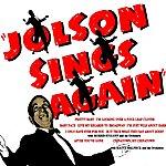 Al Jolson Jolson Sings Again