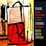 Boston Symphony Orchestra Poulenc Concerto For Organ