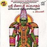 K. Veeramani Sri Meenakshi Suprabhatham