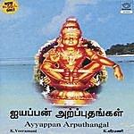 K. Veeramani Ayyappan Arputhangal