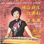 Wei-Shan Liu The Magnificent Bronze Gorge