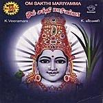 K. Veeramani Om Sakthi Mariyamma
