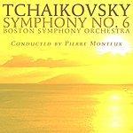 Boston Symphony Orchestra Symphony No 6