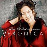 Veronica Petrucci Women Of Faith – Single