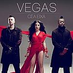 Vegas Osa Eixa
