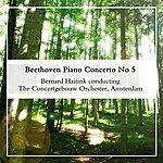 Claudio Arrau Beethoven Piano Concerto No 5