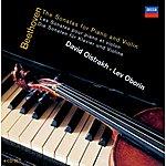 David Oistrakh Beethoven: The Violin Sonatas (4 Cds)