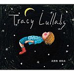 Tracy Huang Tracy Lullaby