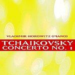 Arturo Toscanini Tchaikovsky Concerto No 1