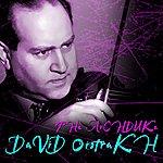 David Oistrakh The Archduke