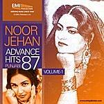 Noor Jehan Noor Jehan Advance Hits 87 Punjabi