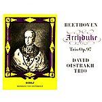 David Oistrakh Beethoven Archduke