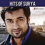 Vijay Prakash Hits Of Suriya