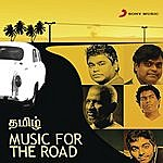 Shweta Pandit Thamizh Music For The Road: Vol.1