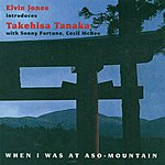Elvin Jones Jones, Elvin: When I Was At Aso-Mountain
