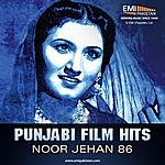 Noor Jehan Punjabi Film Hits Noor Jehan 86