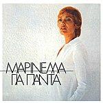Marinella Marinella Gia Panta