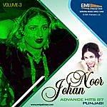 Noor Jehan Noor Jehan Advance Hits 87 Punjabi Vol. 3