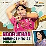 Noor Jehan Noor Jehan Advance Hits 87 Punjabi Vol.2