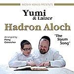 Yumi Hadron Aloch (Moshy Kraus Presents)