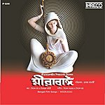 Sandhya Mukherjee Meera Bai