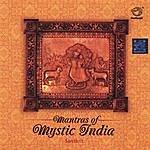 Prof.Thiagarajan & Sanskrit Scholars Mantras Of Mystic India