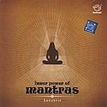 Prof.Thiagarajan & Sanskrit Scholars Inner Power Of Mantras