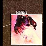 Priscilla Chan Nian Xin Man Yi Zu
