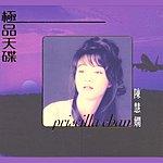 Priscilla Chan Ji Pin Tian Die Chen Hui Xian