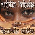 Steel Monrovian Barbeez (Feat. Monrovian Barbeez)