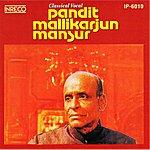 Pt. Mallikarjun Mansur Classical Vocal - Mallikarjun Mansur
