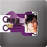 Sandy Lam Steel Box Collection - Sandy Lam