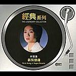 Sandy Lam Xin Zhuang Yi Lian