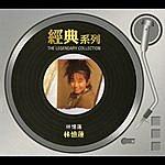 Sandy Lam The Legendary Collection - Sandy Lam