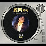 Sandy Lam The Legendary Collection - Passion
