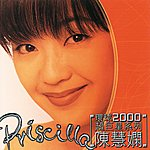 Priscilla Chan Huan Qiu 2000 Chao Ju Xing XI Lie - Priscilla Chan