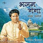 Anup Jalota Bhajan Ganga (Live)