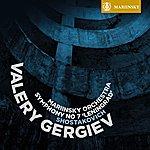 Valery Gergiev Shostakovich: Symphony No 7 'leningrad'