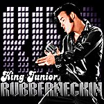 King Junior Rubberneckin' (Remixes) [A Tribute To The King - Elvis Presley]