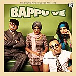 Taje Bappu Ve (Feat. Bee2) - Single